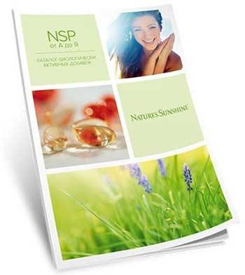 nsp каталог